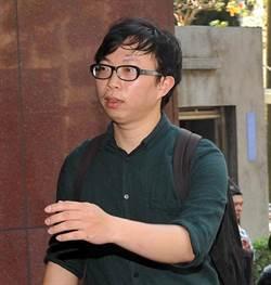323攻占行政院案判決 魏揚無罪、部分被告判刑3-5月