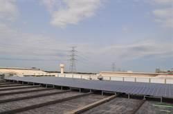志聯工業新建大型太陽能發電站 每日可發電1500度