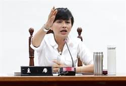 前瞻計畫公聽會 邱議瑩不許新北經發局長旁聽