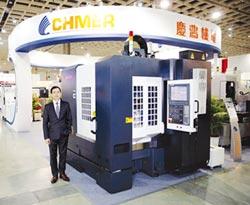 慶鴻機電 台灣放電加工機第一品牌