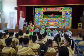 台南兒童故事月  木偶戲劇團進校園