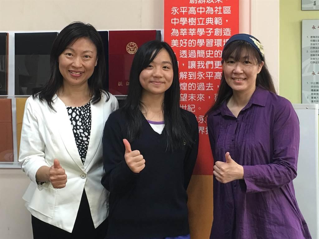 永平高中數理班學生李德萍高分錄取高雄醫學大學醫學系。(葉書宏翻攝)