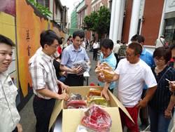 台南地檢署與台南分署聯合拍賣 真皮手套搶手