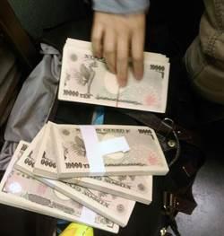 持偽造銀聯卡在日ATM盜領32億日圓 3台籍男被捕