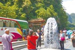 太魯閣變冷清 遊客少208萬人次