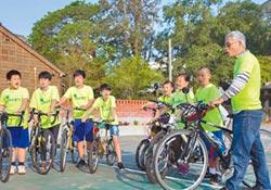 單車成年禮 激發學習力