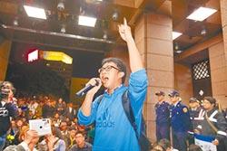 魏揚無罪 11人輕判3至5月