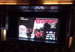 比利時BIFFF影展 健忘村獲好評