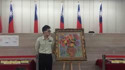 90萬買下黃騰輝玫瑰畫作 大陸重量級收藏家跨海搶拍賣