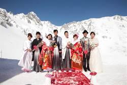 幸福好康 徵新婚夫妻赴日參加雪地婚禮