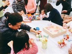 月僅付9000 北市第6家社區公托家園開幕