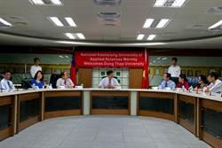 高應大攜手越南同塔大學 培育新南向人才