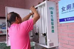 力行環保政策 花蓮市公廁供可融水衛生紙