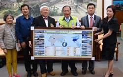 馬公扶輪社 贈美麗海灣地圖行銷