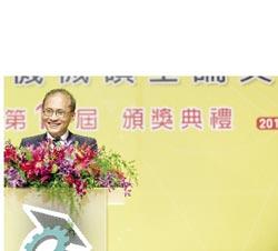 行政院院長 林全 智慧機械 推動台灣轉型