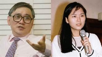王文洋對外說明與呂安妮關係:2007至今單身