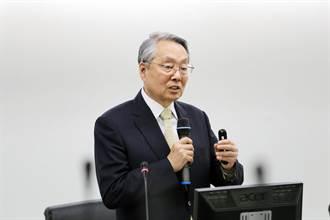 台南市政會議邀施振榮以王道思想談智慧城市