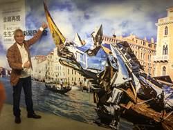 犀牛老爹作品金剛犀牛 首獲威尼斯公共空間展