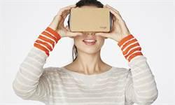 Google打造WebVR實驗 邀你體驗