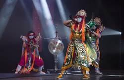 2017臺灣國際音樂節 揚起傳統之翼守護傳統串連國際
