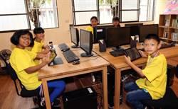 甲仙數位機會中心揭牌 行銷在地梅芋竹