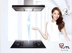 喜特麗智能連動烹飪組 開啟科技廚房