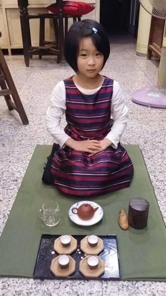 無我茶會  6歲小茶師泡台灣茶
