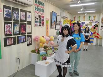 中華藝校春季展演 藝術風景盒乘載創意
