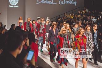 Daniel Wong「探索」上海時裝周