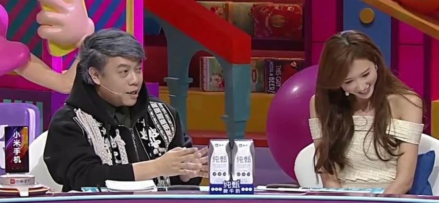 林志玲上蔡康永的節目。(取自愛奇藝台灣站)