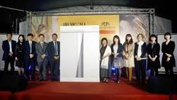 社團法人中華民國畫廊協會藏家服務再升級 台北國際藝術博覽會正式啟動