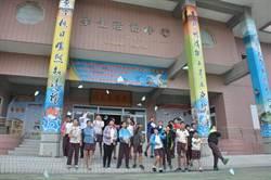 創意科學FUN一夏 全國科學巡迴營到東石國小