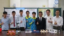 科學探索從小紮根 成功高中5國三生錄取彰中科學班