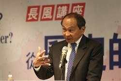 中時專欄:范疇》福山談開放式民主,台北有在聽嗎