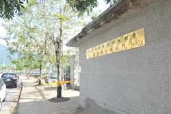 埔里杷城排洪道傳上吊自殺 民代建議辦法會