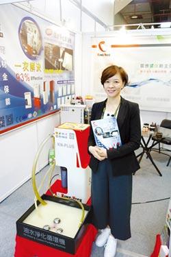 冠佳切削液油水淨化機 節能、環保