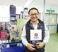 國際品保認證 承通品質優於同級產品