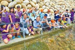 15條溪流封溪護魚6月1日起開罰