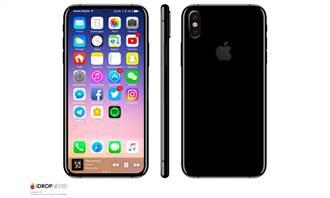 富士康員工驚爆 iPhone 8原型機規格令人興奮