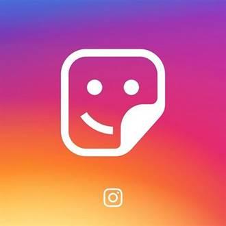 Snapchat哭暈 山寨IG Stories比原版更夯