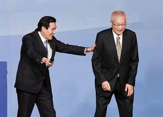 2008年擬妥參選聲明 吳敦義逼馬英九選總統