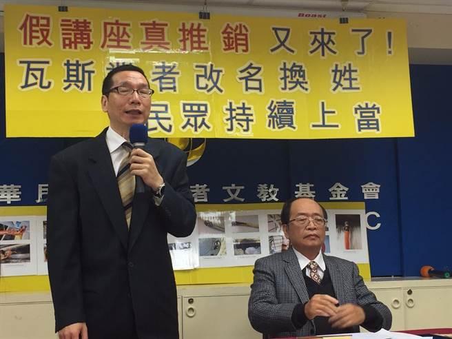 消基會董事長游開雄(左)指出近期接獲不少民眾投訴瓦斯業者。(洪安怡攝)