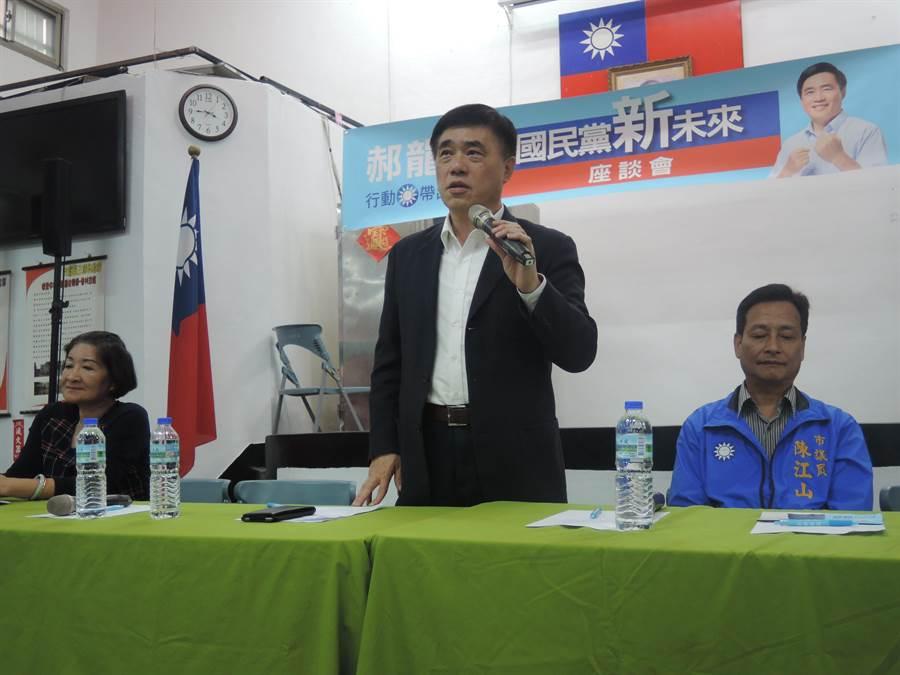 郝龍斌參加暖暖區巡迴政見座談會。(張穎齊攝)