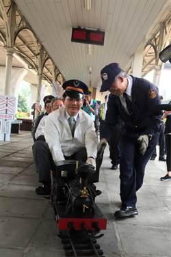 綠空鐵道音樂市集 蒸汽小火車開放民眾搭乘