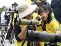竹市春水鳥季 一睹國際明星鳥