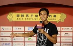 華國三太子盃》返台的喜悅 盧彥勳談愛子笑容藏不住