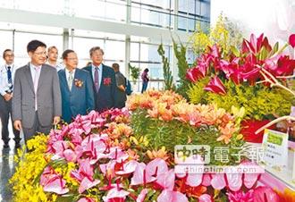 2020世界蘭花展覽與會議 花落台中