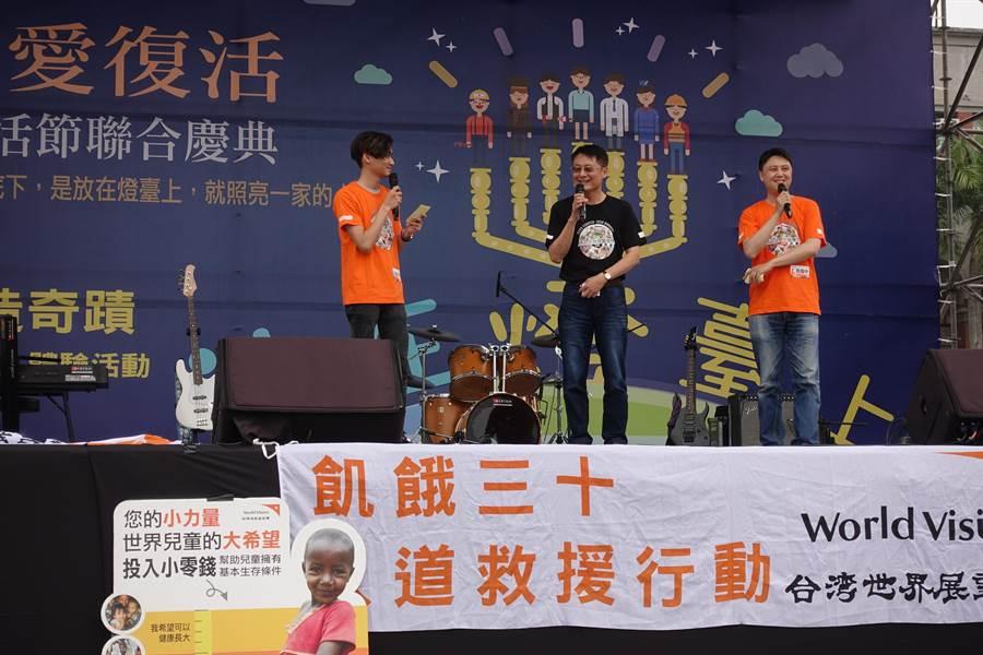 新竹10餘間教會響應台灣世界展望會「飢餓三十人道救援行動」。(莊旻靜翻攝)