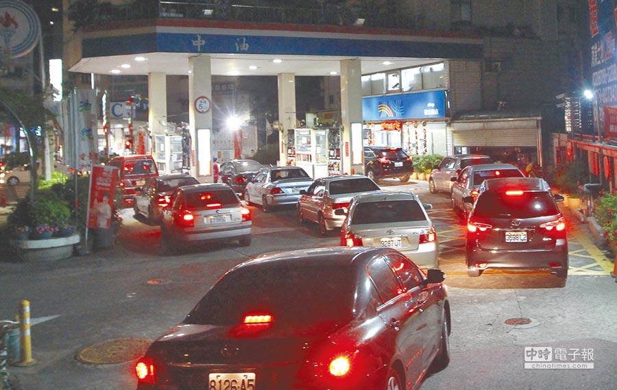 地緣政治緊張國際油價走升,國內汽柴油下周一每公升看漲0.4與0.5元,油價將連三周漲價,主要油品95無鉛汽油再度升破26元。(本報資料照片)