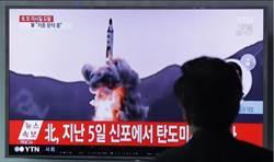 北韓飛彈發展 中國公司幫助是關鍵